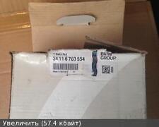 Front Brake Pad Set Genuine BMW X5 E70 M50d F15 5.0i X6 E71 F16 34116783554