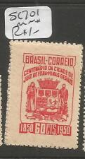 Brazil SC 701 (Price Includes Only One Stamp) MNH (4czy)
