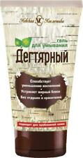 Face wash gel Birch tar 150 ml Cleans pores Against inflammation Clear skin