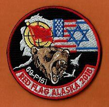 "ISRAEL IDF INT JOINT EXERCISE ""RED FLAG-ALASKA 2018"" 69FS F-15I ""HOLOGRAM"" PATCH"