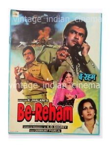 Be-Reham 1980 Sanjeev Kumar, Mala Sinha Bollywood PressBook Vintage Booklet