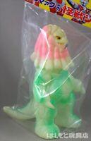 Bullmark Danger Kaiju Soft Vinyl Sofubi Figure Monster Ultraman Phosphorescence