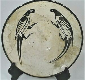 Important antique Islamic middle eastern Nishapur bowl w 2 parrots as callig. 9c