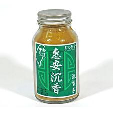 Agarwood Aloeswood Pure Powder - Hoi-An Chen Xiang 50g - Incense House 惠安沉香粉