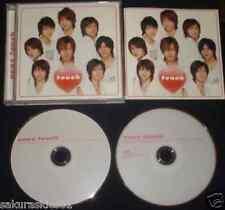 NEWS Touch First Press LIMITED EDITION CD + DVD JAPAN Yamapi Jpop J-pop