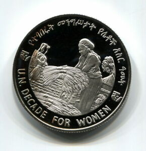 Ethiopia Silver 20 Birr 1984 Proof United Nations Decade for Women