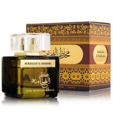 MUKHALLAT AL FAKHAMA ARABIAN WHITE MUSK FLOWERY EDP PERFUME SPRAY 100ML BY ANFAR
