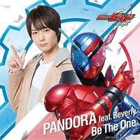 PANDORA Be The One proud of you Kamen Rider Build Climax Fighters CD DVD Japan
