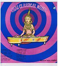 LP THAILAND THAI CLASSICAL MUSIC (GOLDEN RECORDS LTD)