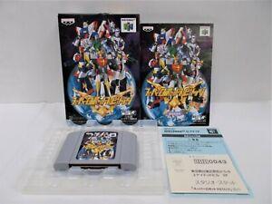N64 -- Super Robot Spirits -- Boxed. CanSave! Nintendo 64, Japan Game. 20897