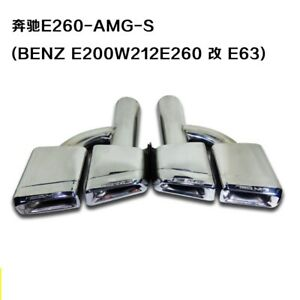 Exhaust Pipe Tail Muffler Tips For BENZ CLS 260 320 400 AMG CLS63 Update E63 AMG