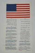 "1951 Blood Chit Korean Vietnam Cold War 48 Star Flag US  Authentic ""E"" Serial #"
