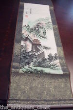 Chinese Hanging vertial Scroll, stamped, The Great Wall of China[*bookshelf]
