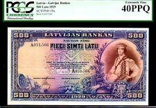 """LATVIA P19a """"GIRL IN NATIONAL COSTUME"""" 500 LATU 1929 PCGS 40PPQ"""