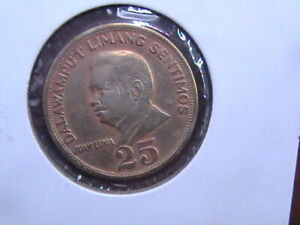 Philippines UNIFACE Juan Luna Copper 25 Sentimos 1967-1974