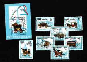 """#3767=Cambodia  used selection of different """"COACHES"""" stamps"""
