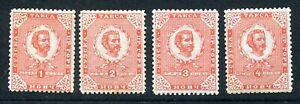Montenegro 1881 Prince Nicholas 1n,2n,3n. & 4n. scarlet mint Revenue stamps