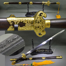 High Quality Qing Dynasty Sword Folded Steel Chinese Sword With Groove Blade