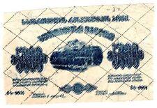 Georgie RUSSIE ARMENIE GEORGIA RUSSIA ARMENIA TIRAL PRINT 5000 RUBLES 1923 RARE