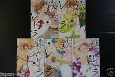 JAPAN Mizu Sahara manga: Tetsugaku Letra 1~5 Set
