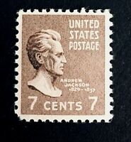US Stamps, Scott #812 7c single VF/XF M/NH. Fresh & nice gum. 1939 Pres Issue