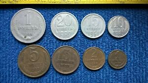 75a / JOB LOT OF FOREIGN COINS > USSR > 1961 - 1991 | Soviet Union - 1991