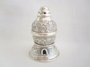 EGYPTIAN SILVER INCENSE BURNER / HOLDER Beautifully Decorated