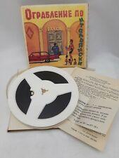 "Soviet vintage film cartoon ""Italian Job"" ""Copyfilm"" USSR 8mm"