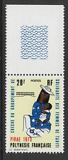 French Polynesia Sc# 274 1973 Day Nursery VF MNH