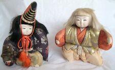 Pair Vintage Japanese Kimekomi Doll with Bells Circa 1950s