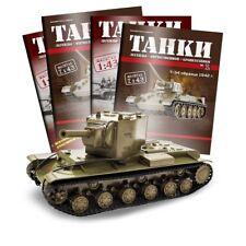 1:43 KV-2 WWII Soviet heavy battle tank + magazine #5