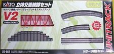 Kato 20-861 UNITRACK Variation Set V2 Single Track Viaduct Set (N scale)