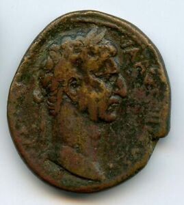 Seleucie de Pierie Nerva (96-98) Bronze, 97 Rv/ SC