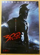 300: Rise of an Empire JAPAN CHIRASHI MOVIE MINI POSTER 2014 Sullivan Stapleton