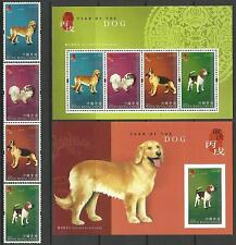 Hong Kong 2006 Year of the Dog set of 4 + 2 M/S MNH