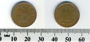 Zimbabwe 1980 - 1 Cent Bronze Coin - Bird Statue
