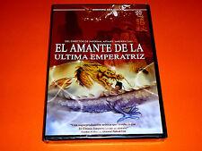 EL AMANTE DE LA ULTIMA EMPERATRIZ / Lover of the Last Empress / Chi Hei bei ...