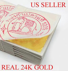 "10 Sheets  PURE 24K 999 GOLD LEAF GILDING SHEET 1.18"" ( For Art Work Only)"