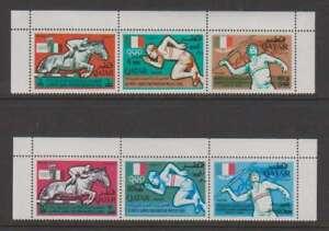 A4145: Qatar #120-120A Mint, OG, VF, NH; CV