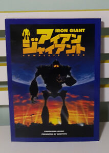 IRON GIANT THE COMPLETE BOOK! BOOK BY KADOKAWA MOOK! POSTCARDS INSIDE! JAPANESE!