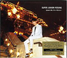 SUPER JUNIOR-YESUNG-SPLASH / AISHITERU TTE IENAI-JAPAN CD+DVD D86