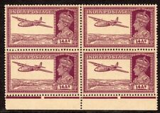 India Scott # 161A VF MNH 1940 George VI 14 Annas Mail Plane Block of 4