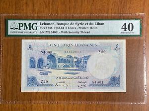1964 Lebanon 5 Lira Livres Banknote PMG XF
