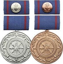 DDR B.0197+0198 Treue Dienste Seeverkehrwirtschaft Silber-Bronze