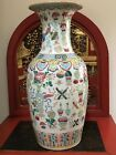 """LARGE 18"""" Famille Rose VASE """"Precious Objects"""" QING Dynasty"""