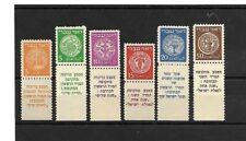 Israel stamps 1948 doar ivri 1-6 set very nice tab   M.n.h