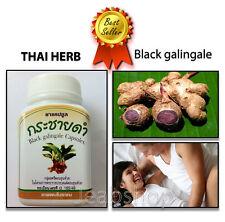 2 x Best Of Black Galingale Kaempferia Parviflora Men Health Sexual Enhancement