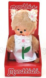 Monchhichi Kuscheltier 20cm Mädchen Flower Girl Margaret Blumenkleid Puppe NEU