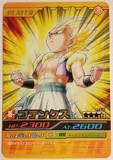 Dragon Ball Bakuretsu Impact Rare 2013-III