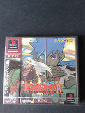 PS1 Breath of Fire Jap Neuf sous blister/ New Factory Sealed